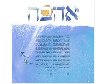 "KETUBAH ""Sea of Love"" /  17.7""x 17.7""  (45X45 cm) / Modern Ketuba / Watercolor / Jewish wedding"