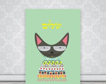 Hebrew Print, Cat Print, Wall Decor, Digital Illustration, Drawing Poster, Digital Print, Wall Art, Wall Hanging, Digital poster