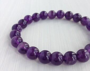 8mm Amethyst Beaded Stretch Bracelet  - February Birthstone, Gemstone Beaded Bracelet