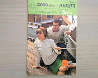 Vintage Fisherman's Sweater Patterns // PATONS Carefree Arran // BEEHIVE // Cardigan Pattern// Turtleneck Pattern // Childrens // Book 119