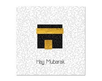 Hajj Mubarak - Islamic Card