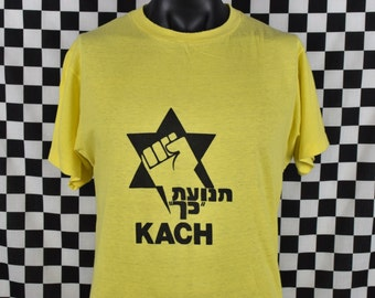 Kach Radical Political Party T-shirt / Yellow Kach Israel Tee Shirt / Vintage Kach Orthodox Jewish T-shirt / Fits like Large / Soft and Thin