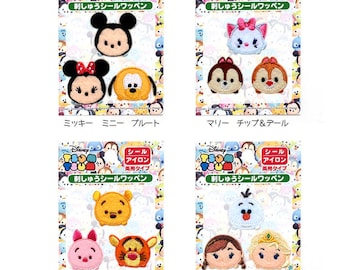 Disney Tsum Tsum 2 way embroidery patch set of 3 (choose from 4 styles)