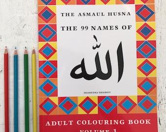 The  Asmaul Husna Coloring Book Vol 1 (Adult colouring Islamic 99 Names of Allah Coloring Arabic Colouring Ramadan Islamic Art Muslim Gift)
