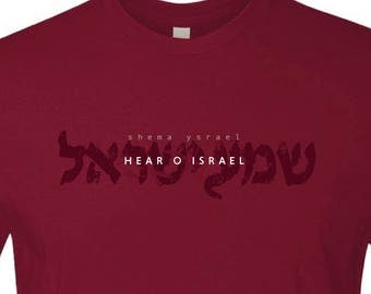 Hear O Israel - Black Fire Designs