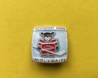 Soviet Badge Bear Hockeyist World Championship 1973 Pin