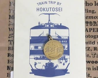 Traveler's Factory x Hokutosei Collaboration Brass Charm Limited East & West Japan Railway Midori Designphil 07100-444 free shipping Rare
