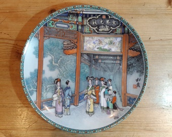 Vintage Chinese Imperial Jingdezhen Porcelain collector's plate – The Long Promenade – 1989 Scenes from the Summer Palace