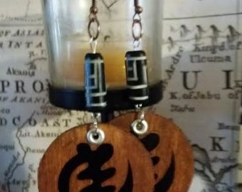 Gye Nyame Wood Earrings