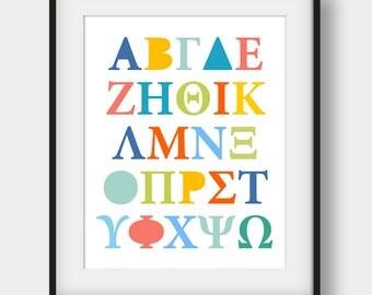 50% OFF Greek Alphabet, Nursery Print, Nursery Decor, Greek Alphabet Print, Greek Alphabet Poster, Kids Room Decor, Educational Gift