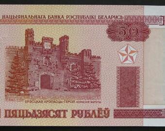 Belarusian Money. 50 rubles.