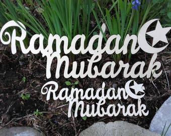 Ramadan mubarak/islamic gifts/islamic wooden sign/laser cut wooden sign/ramadan wreath/ramadan gifts/ramadan decoration/ramadan diy