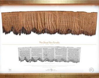 Psalms - Framed Dead Sea Scrolls Fragment