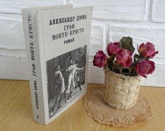 Alexandre Duma The Count of Monte Cristo Literary gift  Adventure novel Hardcover Russian classic book Soviet book Literary present