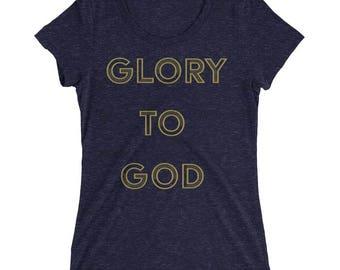 Glory to God Women's Tee, Women's Comfort Shirt, Women's Comfort T-Shirt, Comfort Women's Shirt, Comfort Women's T-Shirt, Comfort T-Shirt