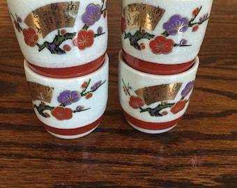 Vintage Japanese Saki Cup- Vintage Japanese Dishware - Japanese Art- Kitchen Decor- Vintage Japanese-