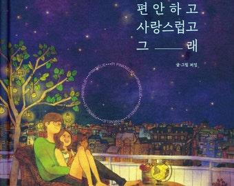 Puuung Grafolio Couple Love Story - Korean - Illustration Vol.1 Book