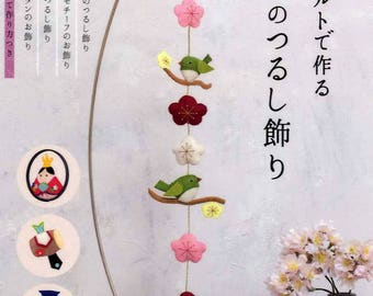 Japanese Design Felt MOBILE Book - Japanese Craft Book
