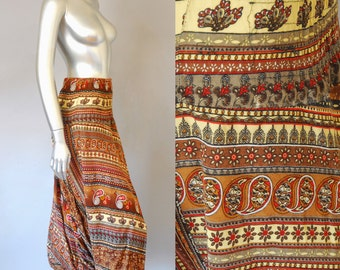Shaan Indian harem pants | 80s Indian pants | vintage harem pants
