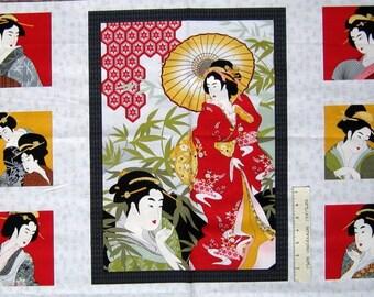 "23"" Fabric PANEL - Studio E Diary of a Geisha Japanese Woman Block Gray"