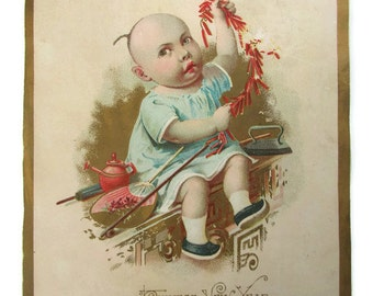 Antique Victorian Trade Card McLaughlin's Coffee Chinese New Year CUTE