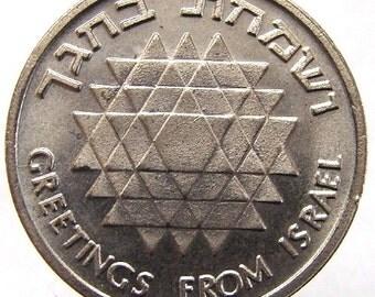 "1967 JOY OF HOLIDAYS Judaica Israeli ""greetings from Israel"" ""Joy of Holidays"" silver tone token"