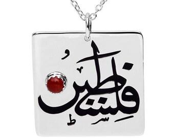 Petite Palestine necklace