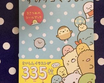 NEW Sumikko gurashi Sticker book No,3