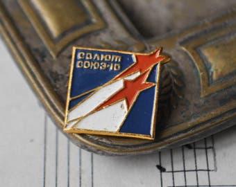 "Vintage Soviet Russian Space badge,pin.""Salut-Soyuz 10"""
