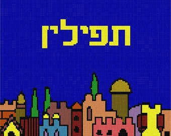 Needlepoint Kit or Canvas: Tefillin Jerusalem Night