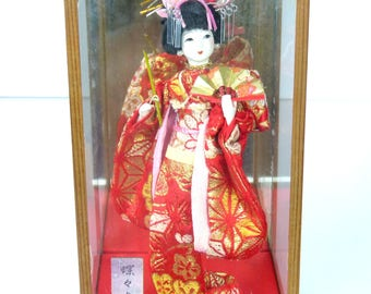 Vintage Geisha Girl in Glass Case with Wood Trim - Porcelain Face and Hands - Brocade Kimono and Obi