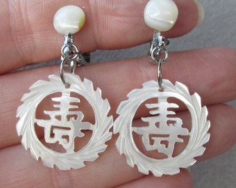 Vintage 1960's Chinese Characters Mother-of-Pearl Dangle Earrings