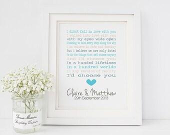 First dance lyrics - Wedding gift personalised print - customised song lyrics-  wedding song lyrics- anniversary gift