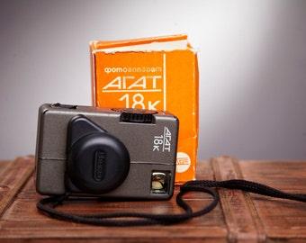 Film camera AGAT 18K. Compact camera. Working. Half frame film camera. Camera for lomography. Rare (grey - yellow) version.
