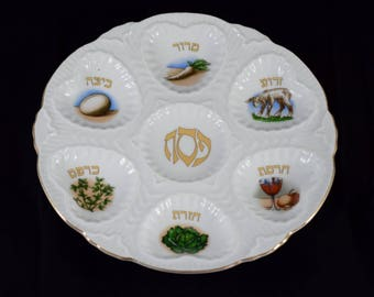 Vintage ECKSTEIN Porcelain Passover Seder Pesach Plate, Judaica, Made in Israel