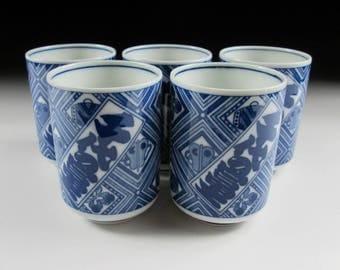 Set of Five Arita-ware Sumo-Themed Yunomi Tea Cups, Koedo
