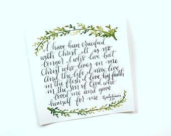 8x8 Galatians 2:20