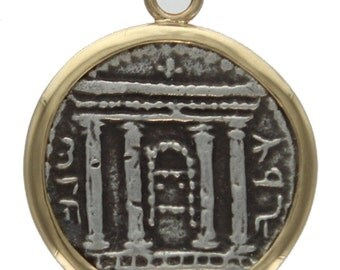 Shekel of Bar Kochba Silver Tetradrachm Year 2 Necklace