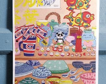 Print - Montreal Chinatown