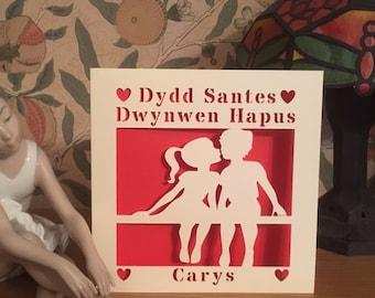 Papercut - Dydd Santes Dwynwen Hapus - Personalised - Happy Saint Dwynwen's Day - Welsh Card - Kissing