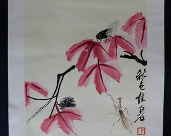 CHINESE WOODCUT PRINT #265 Chinese Color Woodcut Chinese Color Painting Asian Oriental Leaves Oriental Asian Print Pai-Shih, Mu Jen 1934