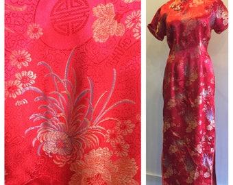 Vintage Red Cheongsam Dress