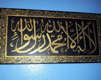 Hand painted Arabic Calligraphy on glass and canvas