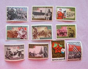 Postage Stamps Set of 10 soviet postage stamps USSR 1970s Vintage postage stamps