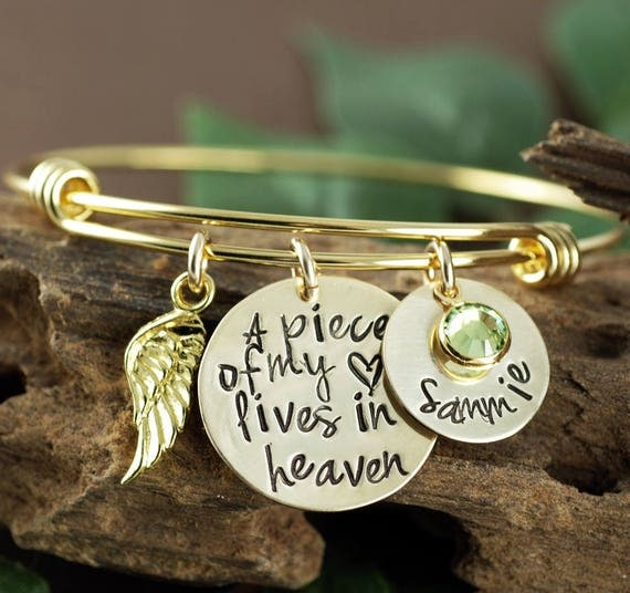 Piece of my Heart Bracelet, Gold Memorial Gift, Personalized Bracelet, Memorial Miscarriage Bracelet, Remembrance Bracelet, Loss of Child