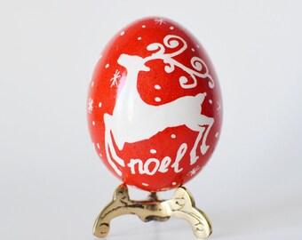 Christmas gifts exchange at work Reindeer pysanka batik Ukrainian Easter egg chicken egg shell hand painted