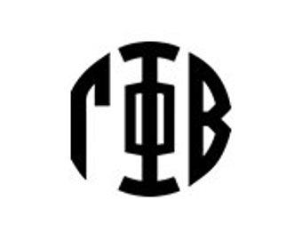Gamma Phi Beta Letters Etsy