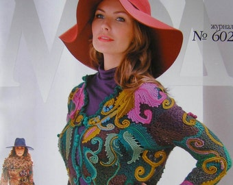 Zhurnal Mod # 602 Winter collection Crochet patterns, jackets, Irish lace dress, top, skirt, cardigan