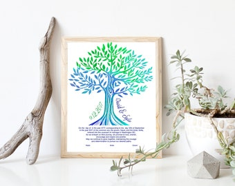 Contemporary Custom Ketubah Tree of Life Watercolor Style Art Print 11''x14''