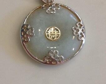 14K Yellow Gold Chinese Good Luck 35mm Jade Pendant/ medallion circle